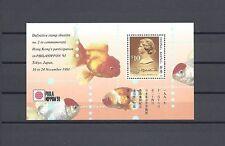 HONG KONG 1991 MS684 MNH Cat £24