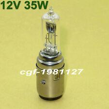 Headlight,Bulb,Head Light,UTV,500,700,HiSun,Massimo,Bennche,MSU,TSC,HS,12V35W35W