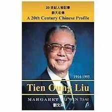 A Twentieth-Century Chinese Profile : English and Chinese Version by Margaret...