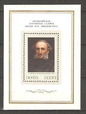 Ussr 1974.Miniature Sheet Y.T. n° 92.I.K. Aivazovski