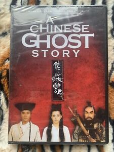 A Chinese Ghost Story DVD New Sealed!