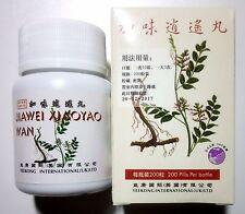 6x Jia Wei Xiao Yao Wan Happy Pills For Stress Depression EKONG 200 Pills/Box