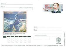 RUSSIA 2016 PC, Léon Bakst, Painter, Mint