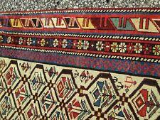 Extremely Fine Antique Marasali Shirvan Ivory Field Prayer Rug Estate Find !