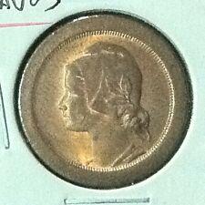 Portugal  5 Centavos  KM 572  Gem BU  1924