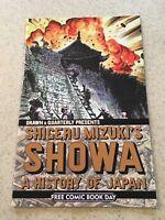 FCBD  Mizuki's Showa A History of Japan NM+ 9.6 High Grade  Drawn & Quarterly