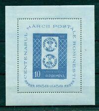Postfrische Briefmarken aus Rumänien