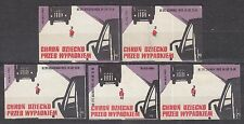 POLAND 1962 Matchbox Label - Cat.Z#286I/V Road safety, Protect your child, from