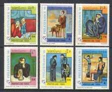 Laos 1989 Art/Picasso/Philexfrance '89 6v set (n21037)