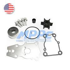 Water Pump Impeller Repair Kit For Yamaha 66T-W0078-00-00 25/30/40HP Replacement