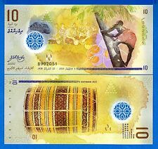 Maldives 10 Rufiyaa Year 2015 Uncirculated POLYMER NOTE