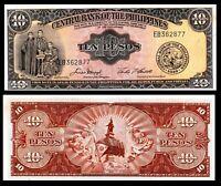 Philippines 10 Pesos 1949 P-136e UNC /* FATHERS BURGOS,GOMEZ AND ZAMORA