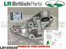 GENUINE LAND ROVER FRONT DRIVESHAFT BRACKET LR2 DISCOVERY SPORT LR105649 NEW