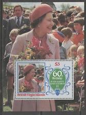BRITISH VIRGIN ISLANDS SGMS604 1986 60th BIRTHDAY OF QUEEN ELIZABETH MNH