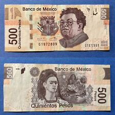 🎊Birthday 1972 Fancy Serial Number $500 Pesos Mexico 2017 August 9 September 8