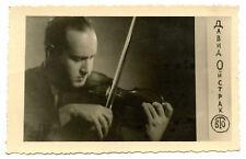 David Oistrakh Signed Photo Autograph Signature Soviet
