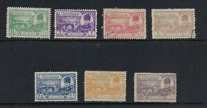 C192  Turkey 1924  Treaty of Paris  SHORT-SET  7v.  used/MH/MNG