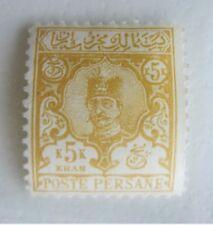 More details for middle east 1891 5 krans orange stamp sg101 high value unused and mint