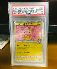 PSA Gem Mint 10 Pokemon Card Japanese-Cherry Blossoms Afro Pikachu 211/S-P Promo