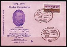 """BRD Brief ATM MiNr  2.2.1 (107 blau) """"125 Jahre UPU"""" H. v. Stephan -Freimaurer-"""