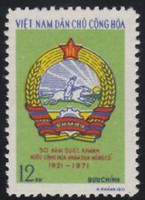 VIETNAM du NORD N°741** An. Mongolie, 1971 North Vietnam 652 Mongolia Anniv. MNH