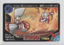 1993 Bandai Ultraman Ultra #72 Gaming Card 0f8