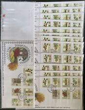 Malaysia 1986 Agro-based Definitive  FDC all 14 states