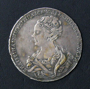1726 Russia Empire 1 Rouble Catherine I Silver Rouble KM# 168