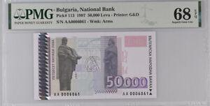Bulgaria 50000 Leva 1997 P 113 NICE 6061 Superb Gem UNC PMG 68 EPQ Top Pop
