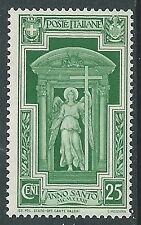 1933 REGNO ANNO SANTO 25 CENT MNH ** - CZ29-3