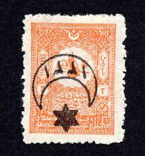 Turkey 1915 stamp Mi#271A MH