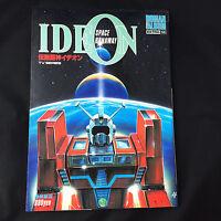 Space Runaway IDEON TV Series Art Book w/Poster 1982 | Japanese Anime JAPAN
