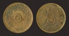EGITTO EGYPT 5 MILLIEMES 1973/1393