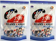 2 BAGS Chinese White Rabbit Creamy Milk Chewy Candy 6.3 oz 180g