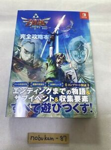 The Legend of Zelda Skyward Sword HD Complete Strategy Guide Book  NEW