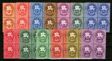 1946. Republik.4-er. Pf **. MNH.Ungarn.Hungary.Hongrie.Hungria.Hongarije. 20€