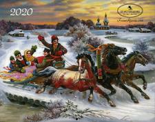 Wall Calendar 2020 RUSSIAN PAINTERS ARTWORK. Russian, US, Jewish Holidays
