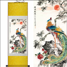 Chinese Silk Scroll Painting Phoenix Home Office Decoration (丹凤朝)