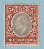 EAST AFRICA AND UGANDA PROTECTORATES 7  MINT HINGED OG * NO FAULTS EXTRA FINE!