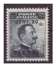 ISOLE EGEO  PATMO  1916 -  Centesimi   20 su 15    NUOVO **
