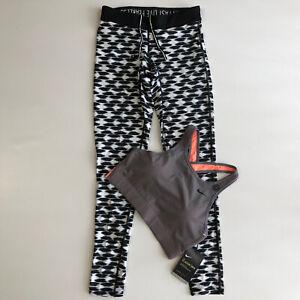 Nike Dri Fit Women's Trainning Camo Pants XS/Bra Gray Top Workout outfit Sz S
