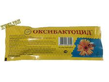 Oksibaktocid. Combats Nosema, a debilitating disease of bees. 10 strips.