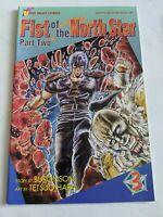 The Return of Lum Part 3 #1 Viz Comics 1996 VFNM