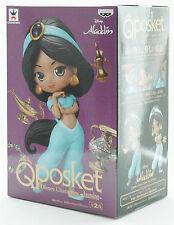 Banpresto Q Posket Qposket Disney Vol 7 Jasmine Figure Normal Color