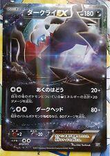 Carte 72 Darkrai EX ultra Pokémon Best of XY card booster display deck box