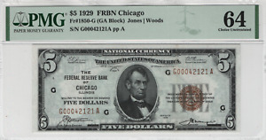 1929 $5 Federal Reserve Banknote Currency Fr.1850-G Chicago PMG Choice UNC 64