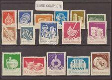ROMANIA 1982 ARTE POPOLARE VOLKSKUNST 16 VALORI COMPLETA NUOVO MINT NEW