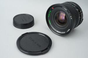 Tokina RMC II 17mm f/3.5 MF Ultra Wide Angle Lens, For Nikon F Mount Ai Ai-s