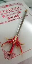 Eternal Master Piece No.13 Magic Knight Rayearth Hikaru's Sword MOVIC