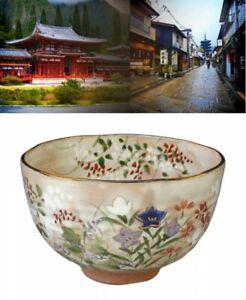 Kyo Kiyomizu Ware Pottery Matcha Tea Bowl Autumn in Kyoto Japan with Tracking